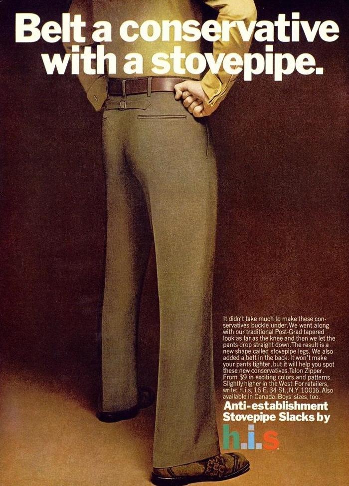 pants-ad-6