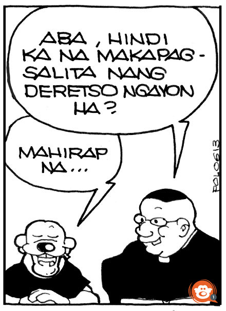 Pugad Baboy now on Rappler