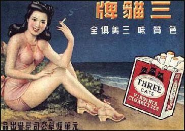 Chinese seem to love smoking