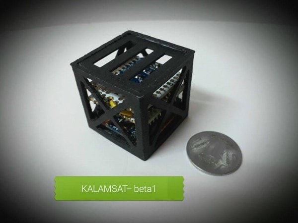 KalamSat - Satellite