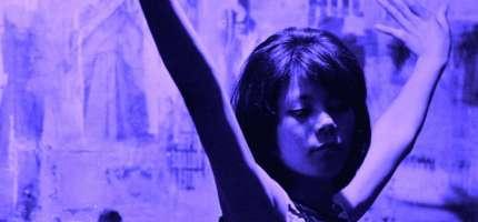 Lavender Blush EP