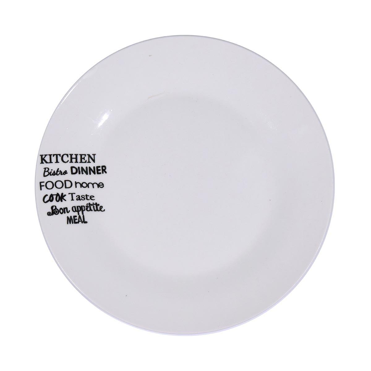 Porcelanski set za ručavanje 18/1 - 30168
