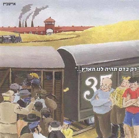 Haredi_auschwitz_childrens_book