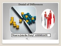 assimiliate-party12-without-print
