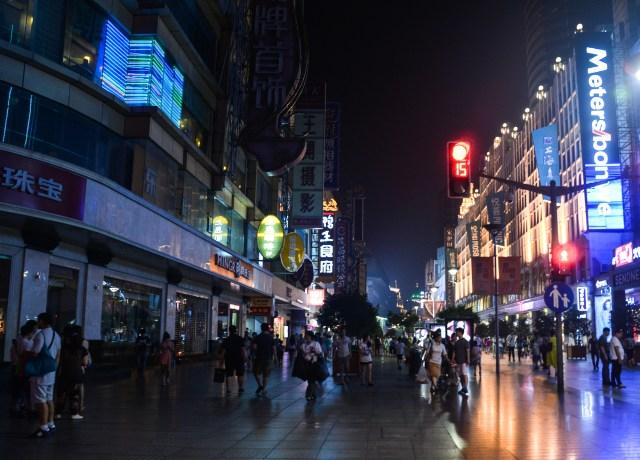 Shanghai downtown night view.