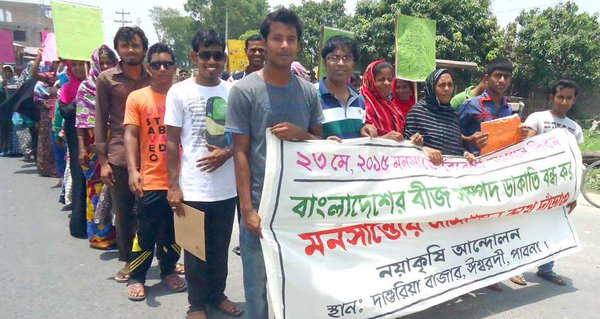 Marching against Monsanto in Bangladesh (photo: GMWatch)