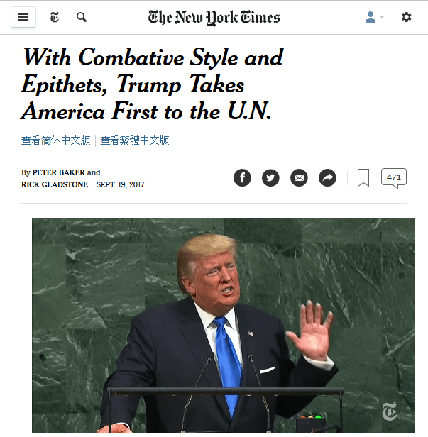 NYT: With Combative Style and Epithets, Trump Takes America First to the U.N.