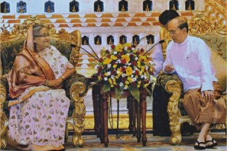 Myanmar Emerging