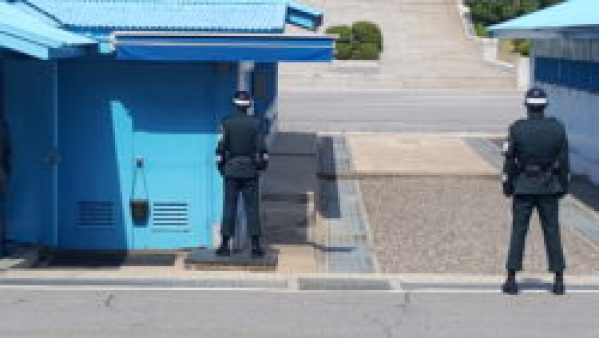 The Blue buildings of the DMZ.