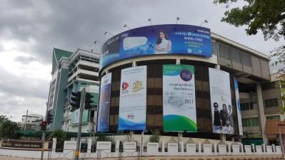 Vientiane Centre.