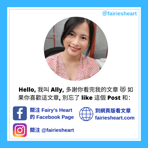 Copy of Fairy's Heart複本