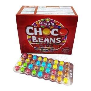 chcoco beans