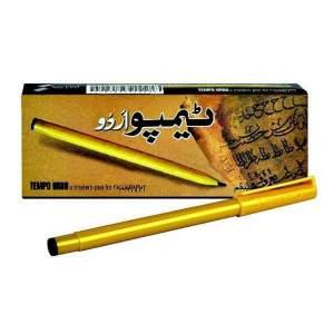 tempo urdu marker