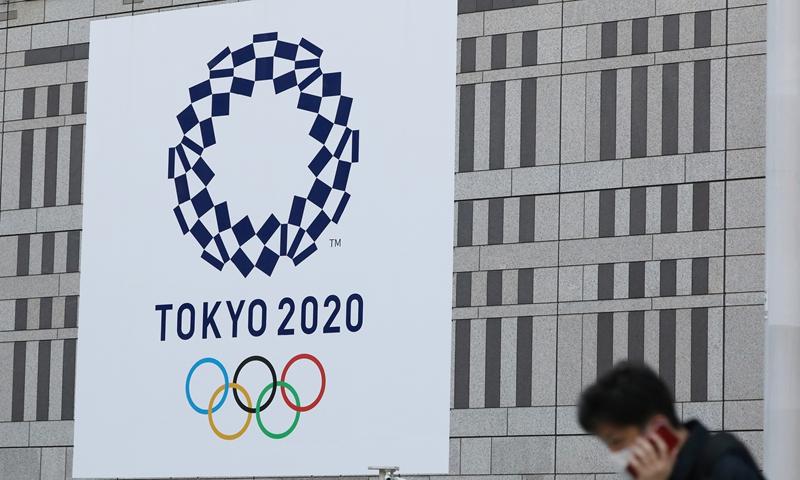 Tokyo-202o-delayed.jpeg?fit=800%2C480&ssl=1