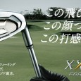 XXIO has announced their launch of the XXIO Forged irons in the United States. XXIO is a brand owned by SRIXON and is a brand that holds the #1 market share in Japan.  Srixon currently sells Srixon, Cleveland, Never Compromise and XXIO brand of golf equipment in the United States.  With many Tour Players like Hideki Matsuyama, Graeme McDowell, Keegan Bradley, the brand is getting more awareness in the US. XXIO primarily targets the older generation with its XXIO 8 and XXIO prime products but now introduces the XXIO Forged irons to capture those younger generation of golfers seeking distance and […]