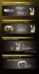 Japan M2_1