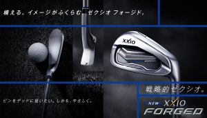 xxio-forged-3