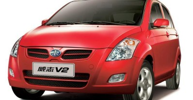 Faw V2 car price and specifications