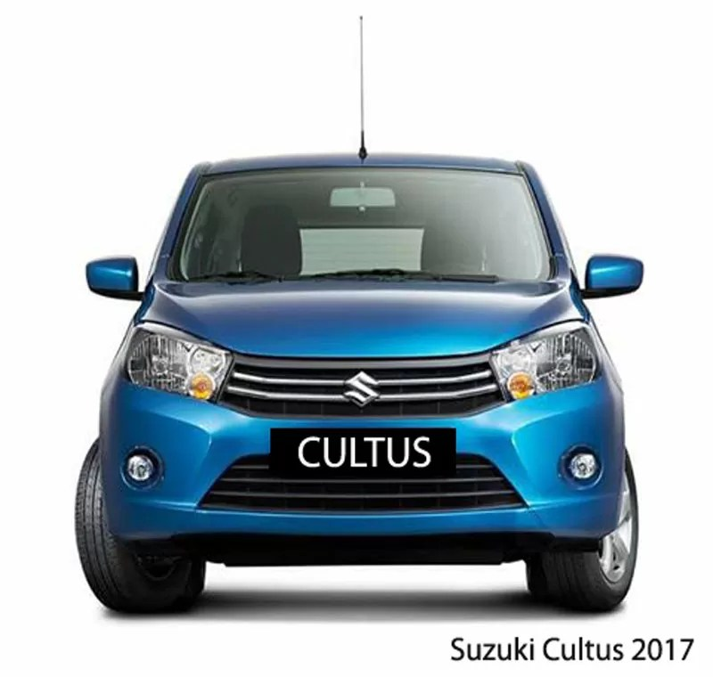 Preview New Honda Civic 2019 Launch Today: Suzuki Cultus 2017 Price, Specifications & Overview