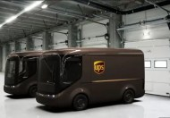 UPS & Stylish Electric Trucks for Mail Delivery