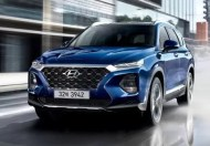 Hyundai introduced Santafe in Pakistan