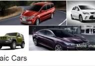 BAIC Motors, A new competitor in Pakistani Market