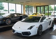 Certified pre-owned lamborghini's for sale