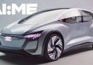 Artificial Intelligent Concept car of Audi AI ME