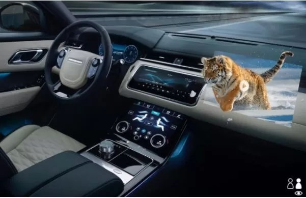 Jaguar confirms the developing of 3D head-up display