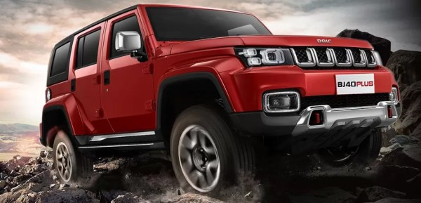 2020 BAIC BJ40 Plus Side View