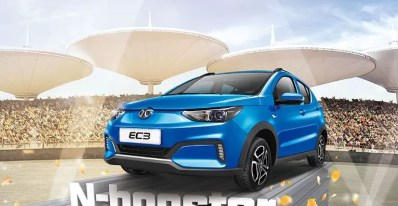 1st Generation BAIC EC3 EV hatchback feature image