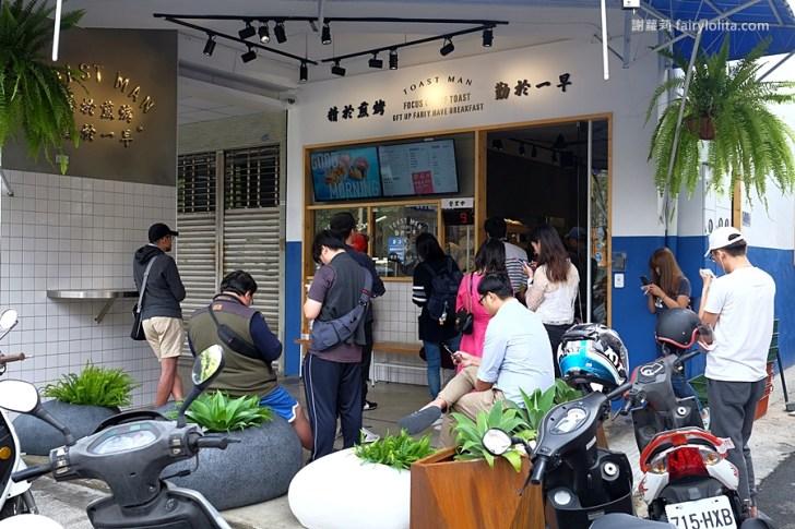 DSCF7683 - 吐司男晨食專賣店。清晨六點半開人潮擠滿滿,韓系文青早餐店,一咬黃澄蛋液立馬爆出來!