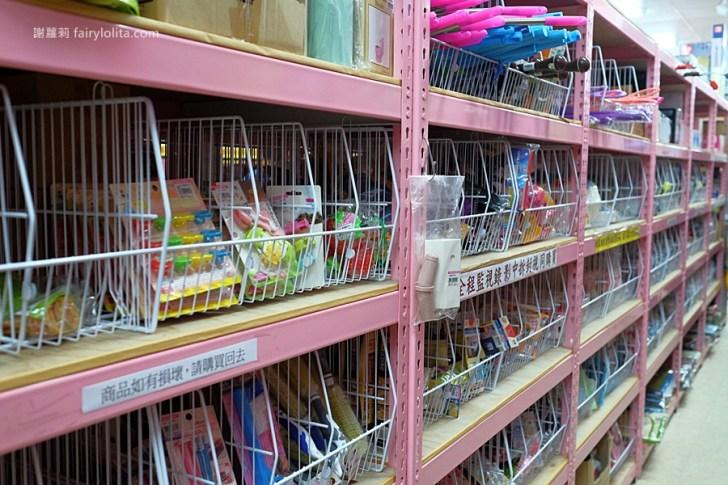 DSCF8653 - 熱血採訪│台中5千多種玩具任你挑, 整車塞滿滿挑對不用1千元,兒童節掃貨來亞細亞