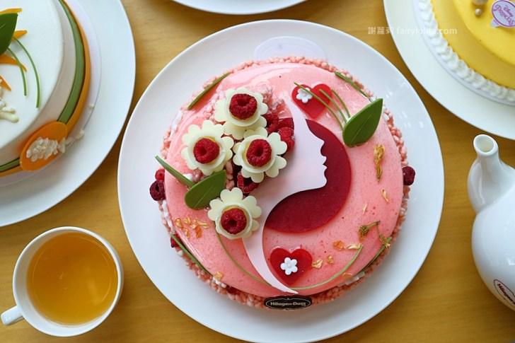 DSCF9458 - 熱血採訪 | 哈根達斯慶祝母親節!橙花以及茉莉花香冰淇淋蛋糕來囉~