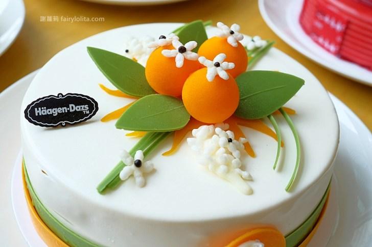 DSCF9493 - 熱血採訪 | 哈根達斯慶祝母親節!橙花以及茉莉花香冰淇淋蛋糕來囉~