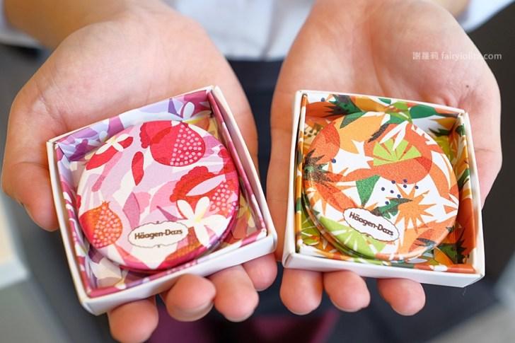 DSCF9510 - 熱血採訪 | 哈根達斯慶祝母親節!橙花以及茉莉花香冰淇淋蛋糕來囉~