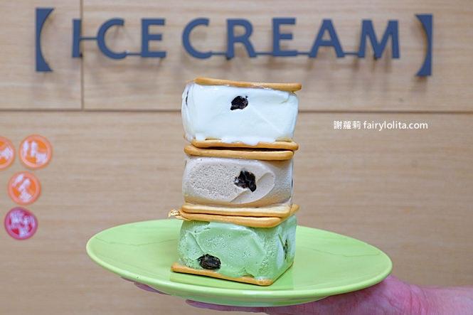43277517290 d321d0db08 b - 松盈傳奇冰淇淋 | 網友喻神一般的好吃,濃濃在地古早味、不論平假日皆客滿!