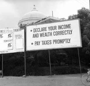 Hoarding1975 showing government propaganda