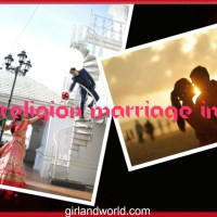 Inter religion Marriage: with a happy ending!