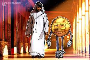 Read more about the article UAE regulators approve crypto trading in Dubai free zone