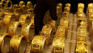 Read more about the article Pakistan gold price rises by Rs250 per tola