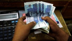 Read more about the article Rupee depreciates by 0.05% against US dollar