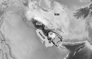 THE LOCATION OF ELAM IN WESTERN IRAN
