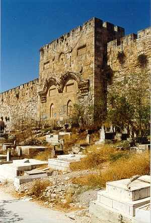 The Eastern Gate of Jerusalem