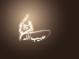 Islamic Wallpapers (2)