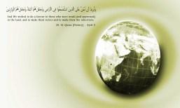 Islamic Wallpapers (39)
