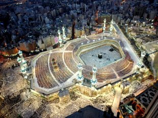 Mecca (18)