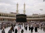 Mecca (7)