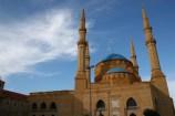 Muhammad Al Amin Mosque in Beirut - Lebanon