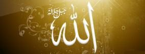 Islamic Facebook Timeline Profile Covers (16)